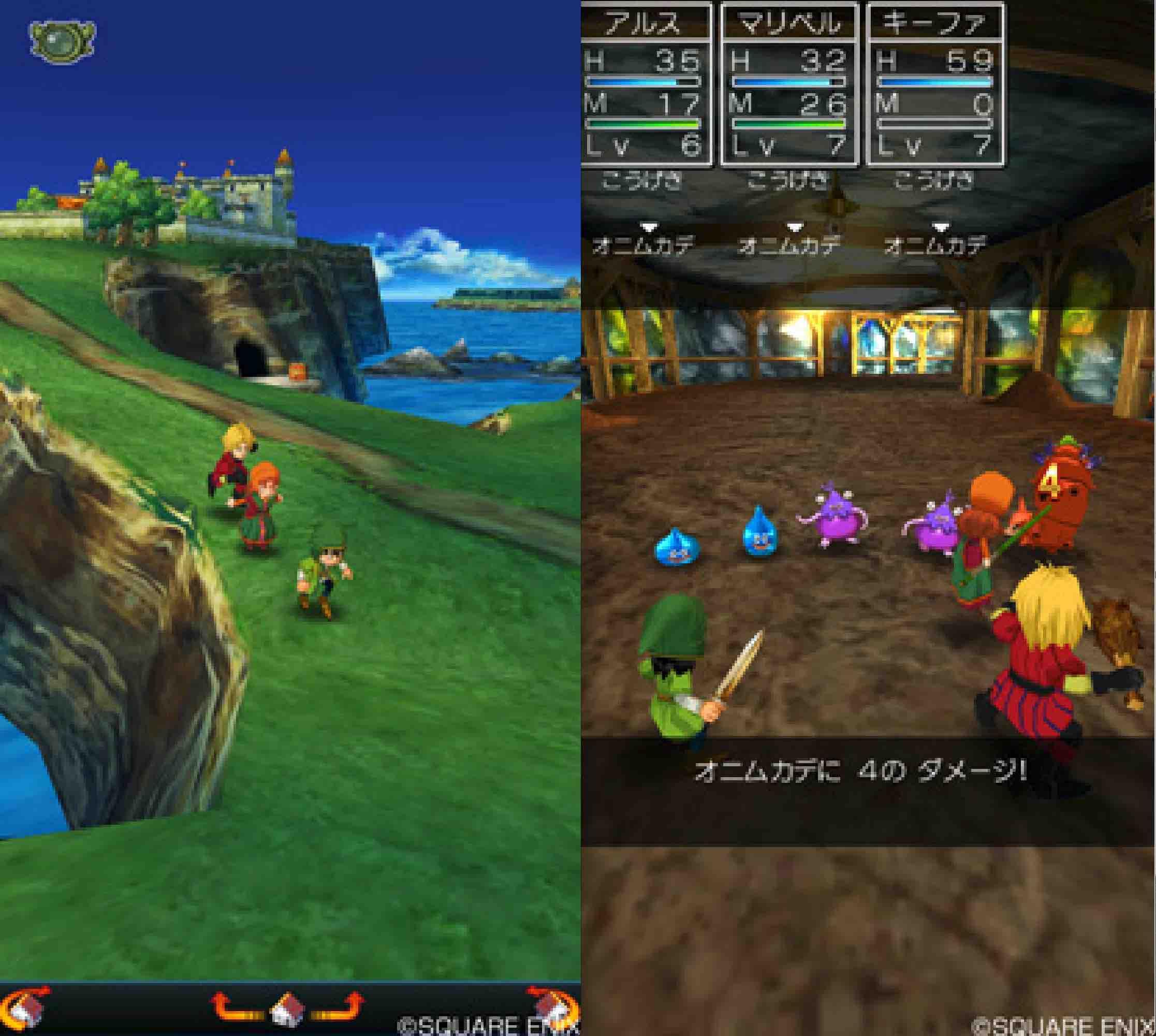 dragon quest 7 casino