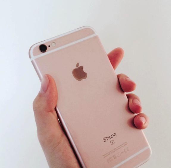 custodia iphone 6 rosa antico
