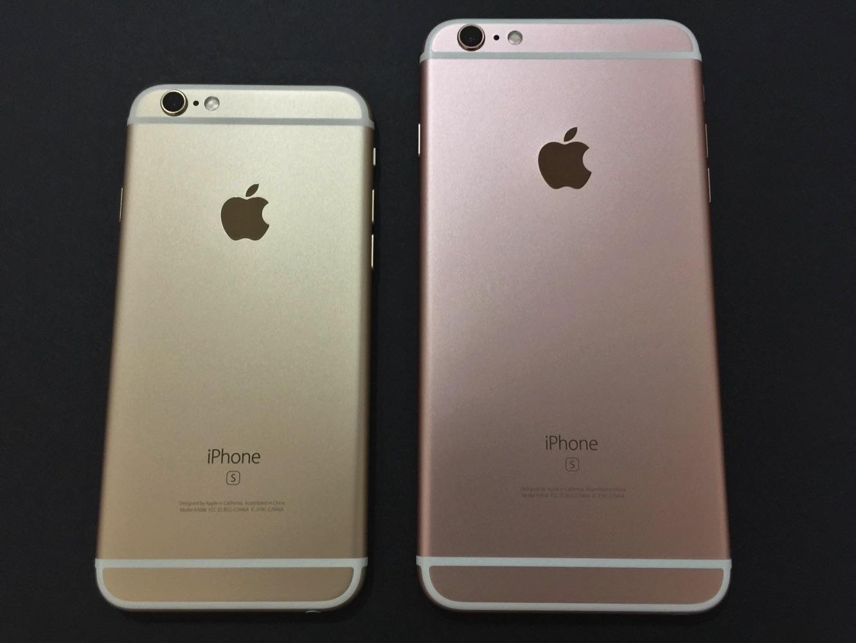 Iphone  Oro Rosa Precio