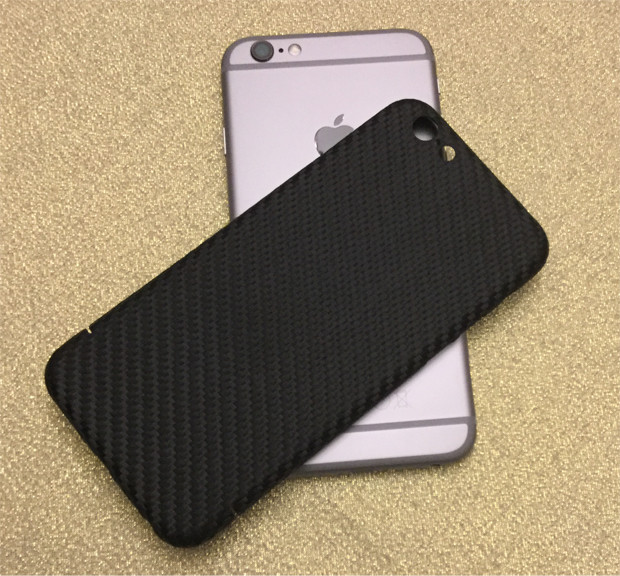 custodia carbonio iphone 7
