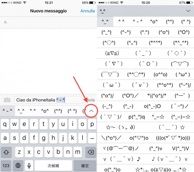 """Emoticons """"hidden"""" on iOS: here's how to activ    