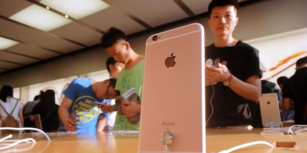Tecnologia: nel nuovo iPhone 7 mancherà una importante funzione?