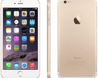 iPhone 7 sarà impermeabile e avrà un tasto Home touch?