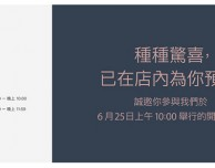 A breve aprirà il primo Apple Store a Macao