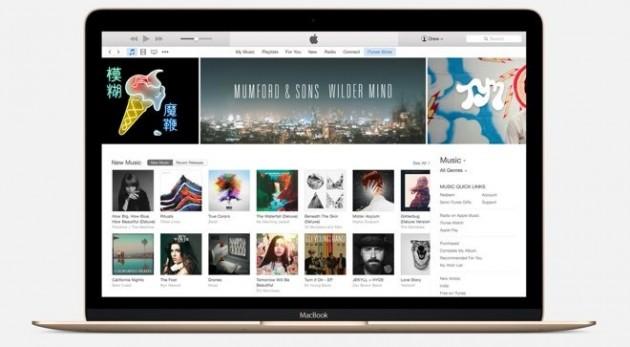 Apple ribatte a Spotify: volete un trattamento di favore