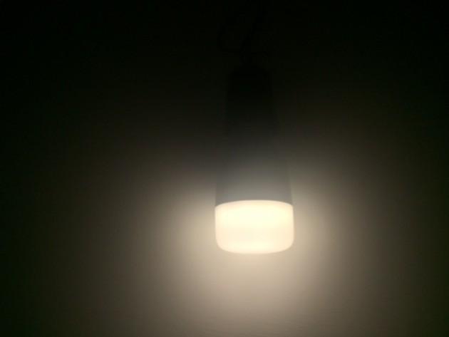 Xiaomi yeelight: due lampadine led che si controllano a distanza