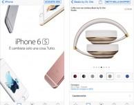 In arrivo i suggerimenti per gli acquisti nell'applicazione Apple Store