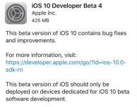 Apple rilascia iOS 10 beta 4 per gli sviluppatori!