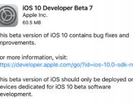 Apple rilascia iOS 10 beta 7 per iPhone, iPad e iPod touch!