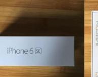 """Trapelata la scatola del nuovo iPhone: si chiamerà davvero """"6SE""""?"""