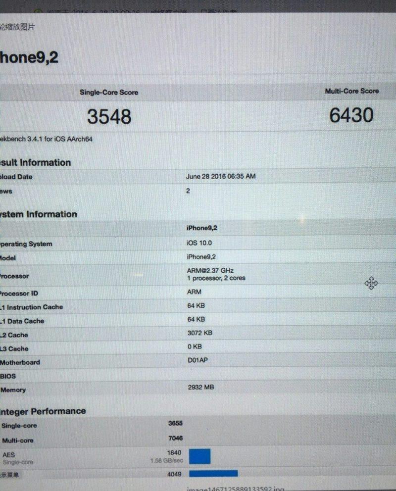 Apple iPhone 7: le ultime news su schermi e processore