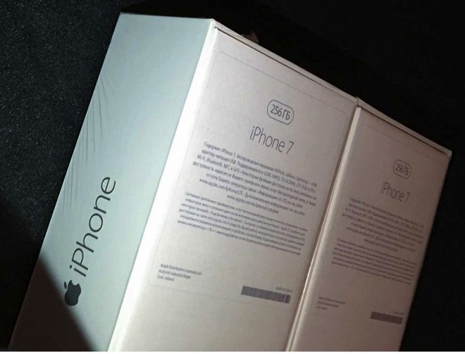 Cuffie AirPods anche nella confezione dell'iPhone 7?