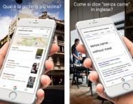 Google si aggiorna con la modalità privata e altre novità