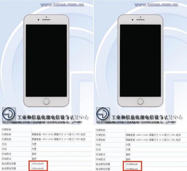 Iphone 7 E Iphone 7 Plus Confermate Le Caratteristiche Tecniche Della Batteria E Della Ram Iphone Italia