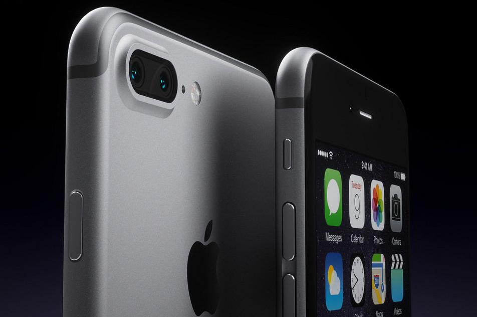 E' questo il primo iPhone 7 Plus funzionante?