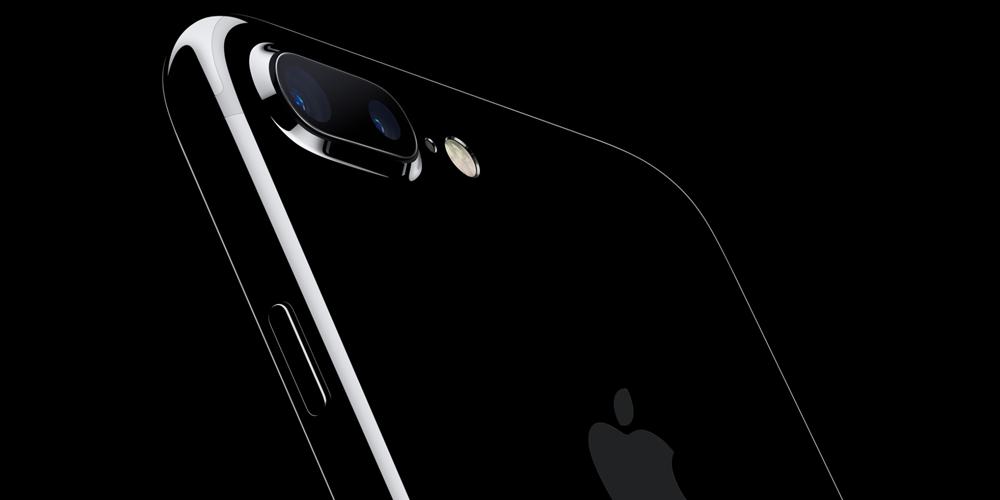 l'iPhone 7 è un terminale innovativo o un semplice iPhone 6s(s)?
