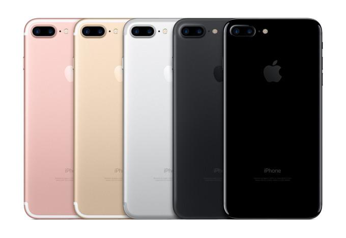 Le differenze tra iPhone 7 Jet Black e Black