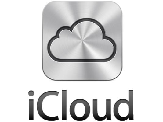 """Apple vuole unificare tutti i team """"cloud"""" dell'azienda"""