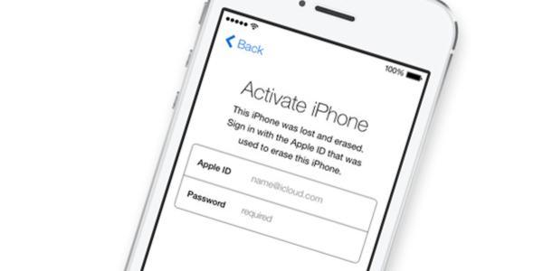iPhone 7 acquistati e… bloccati!