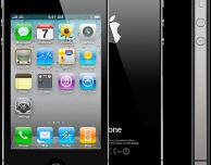 """iPhone 4 entra nella lista dei prodotti """"obsoleti"""""""