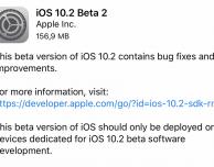Apple rilascia iOS 10.2 beta 2 per gli sviluppatori!