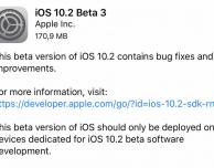 Apple rilascia iOS 10.2 Beta 3 per iPhone!