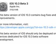 Apple rilascia iOS 10.3 beta 3, watchOS 3.2 beta 3 e tvOS 10.2 beta 3 per sviluppatori!