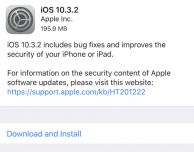 Apple rilascia iOS 10.3.2 per tutti!