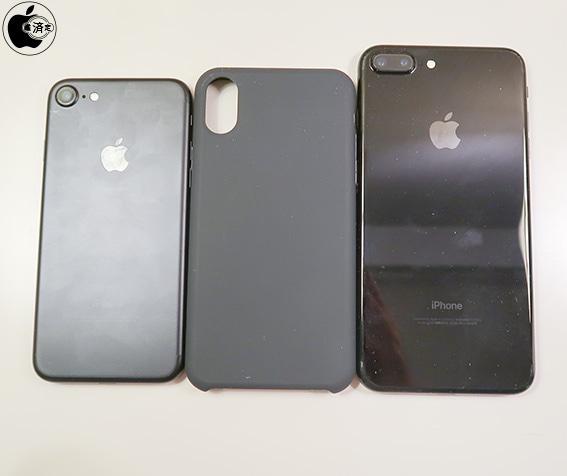 custodia iphone 7 e 8