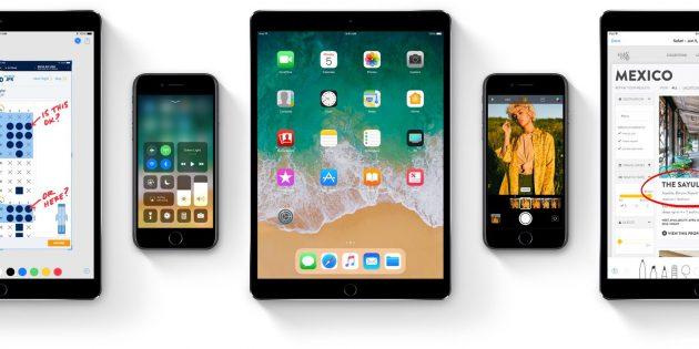 iOS 11, ecco le funzioni che mancano e che avremmo voluto su iPhone e iPad!
