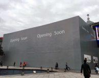 Apple ufficializza un nuovo store in Cina