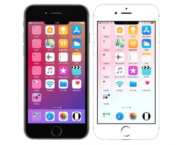 La Notch Di Iphone X Su Qualsiasi Altro Iphone Grazie Ad Uno Sfondo