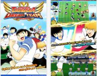 """Holly e Benji su iPhone, disponibile il gioco """"Captain Tsubasa: Dream Team""""!"""