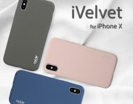 iVelvet e Strong Case, eleganti custodie per iPhone X