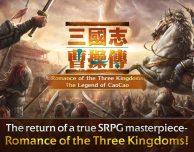 Romance of the Three Kingdoms: la leggendaria missione per dominare i Tre Regni