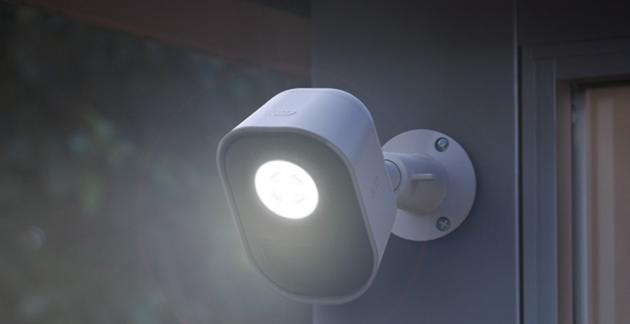 Arlo security light il nuovo sistema smart per illuminare gli