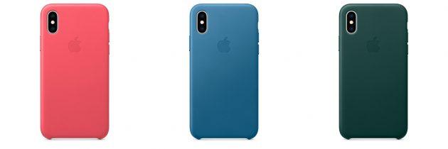 Custodia Folio Apple in pelle per iPhone X - Rosa cipria  R-Store