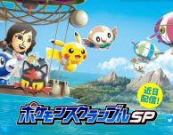 Pokémon Rumble Rush in arrivo su iOS e Android   AGGIORNATO