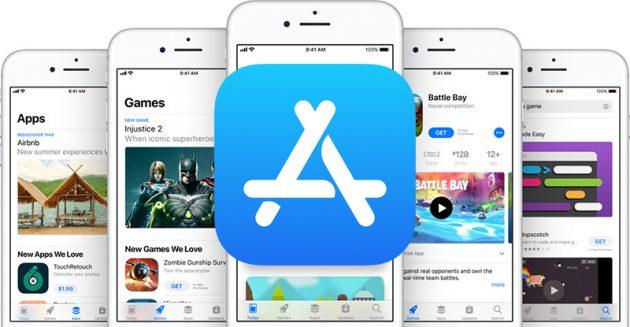 App store 2020