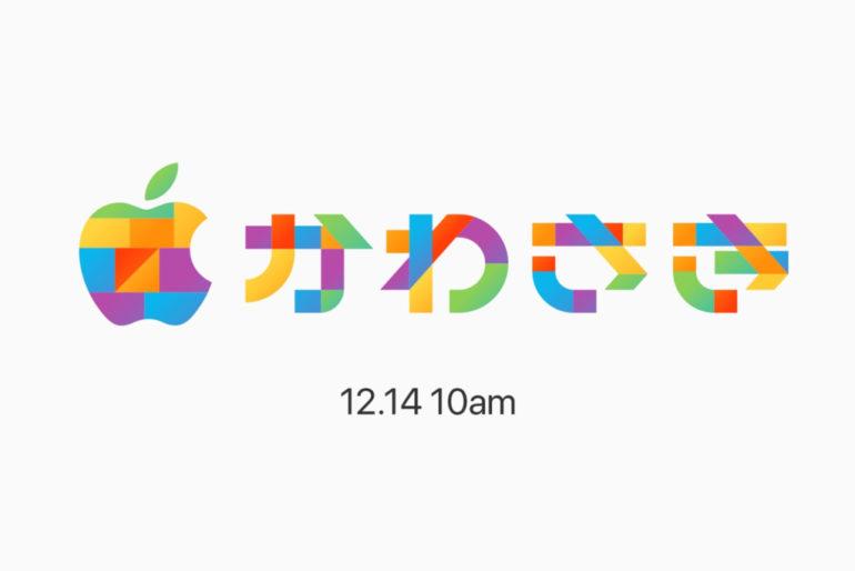 apple store kawasaki
