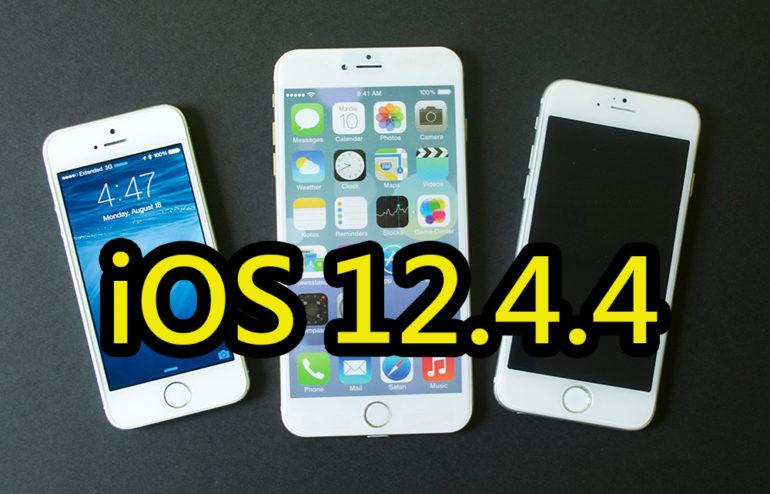 Apple Rilascia Ios 12 4 4 Per I Dispositivi Meno Recenti Iphone Italia