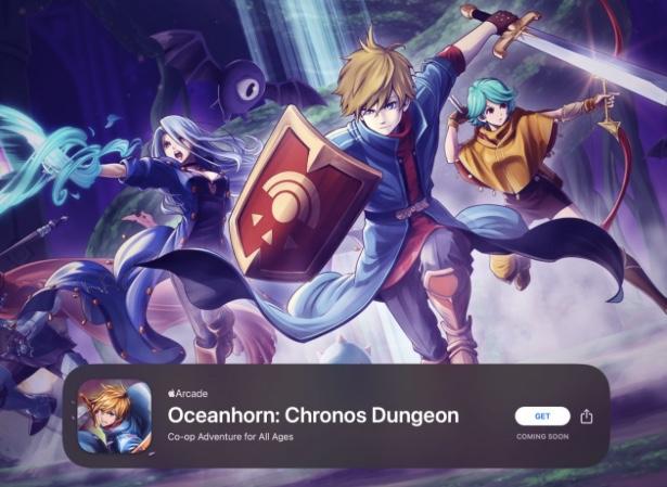 Oceanhorn Chronos Dungeon
