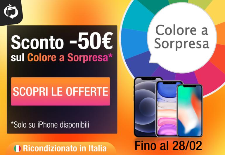 trendevice-sconto-50euro-iphone