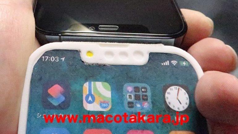 Mockup iphone 13