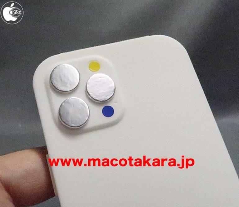 Retro iphone 13 pro