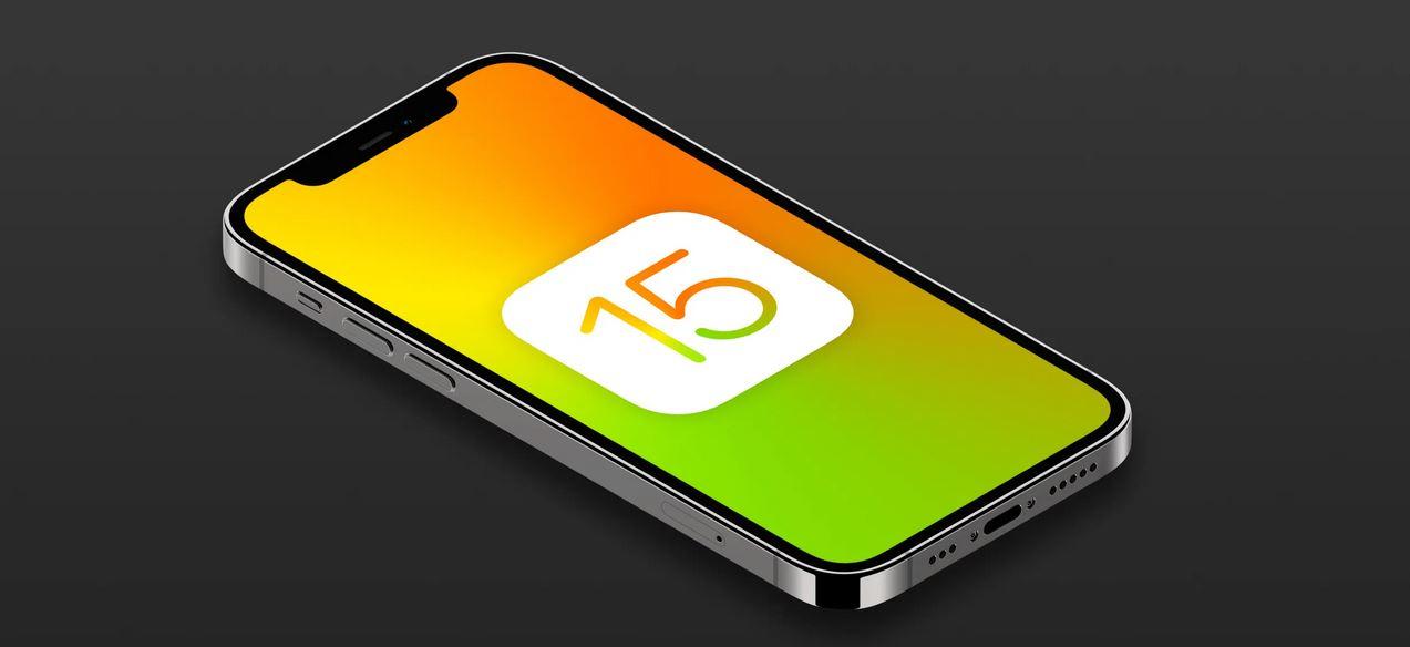 iOS 15, rinnovamento del centro di contr …