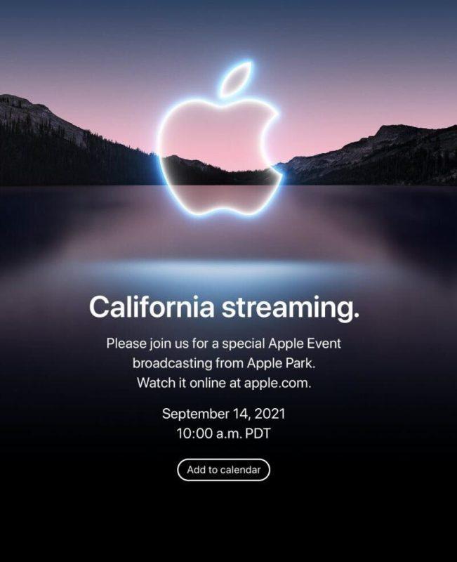 data presentazione iPhone 13