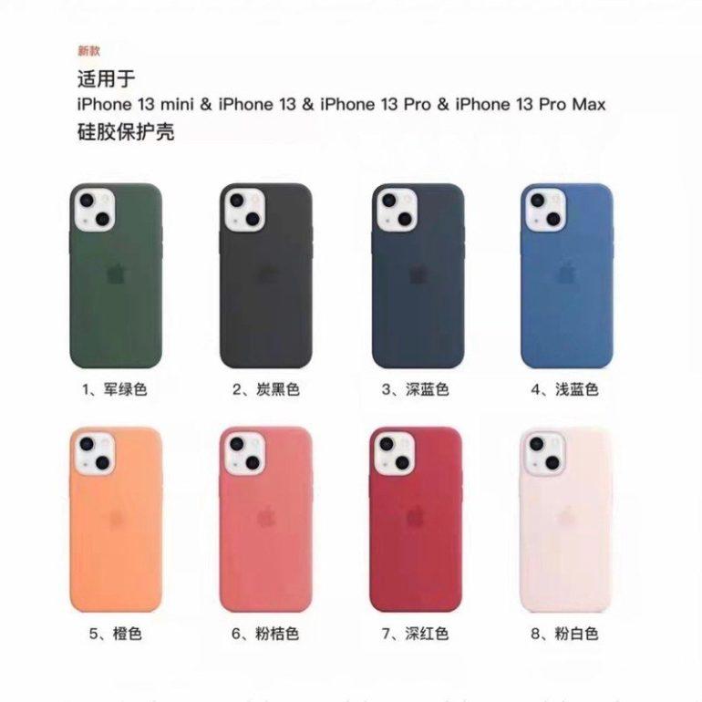 iphone 13 custodie 2