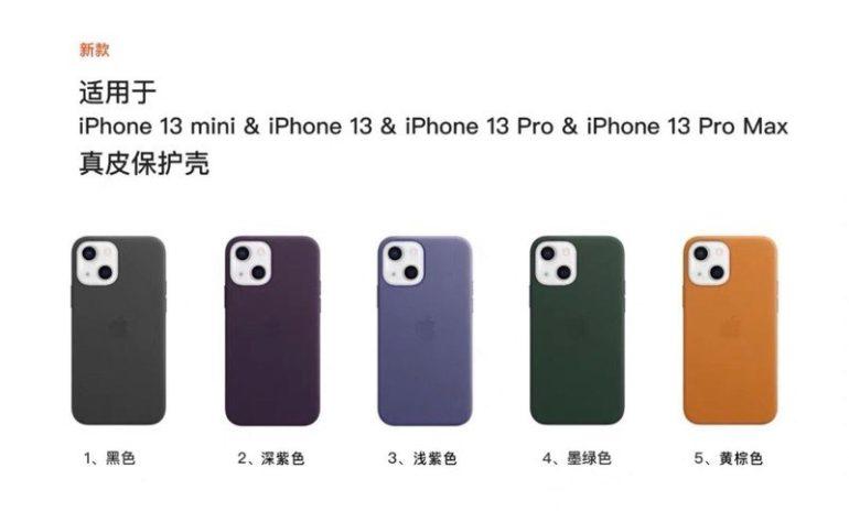 iphone 13 custodie