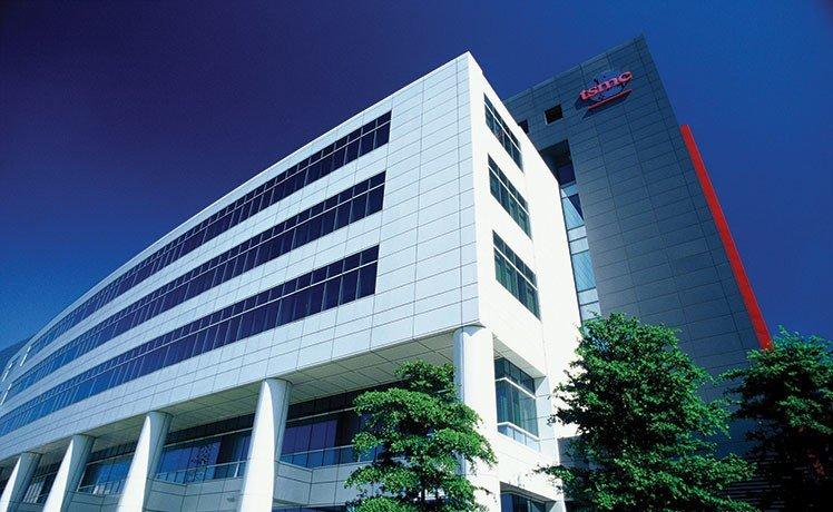 Il partner Apple TSMC aprirà uno stabil …